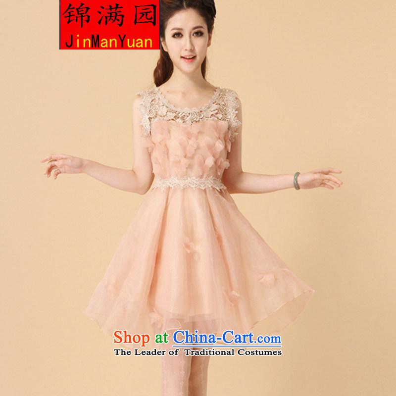 Kam Garden 2015 Korean lace the yarn dresses bon bon skirt princess skirt sleeveless bridesmaid small dress dress pinkM Kam Garden Shopping on the Internet has been pressed.
