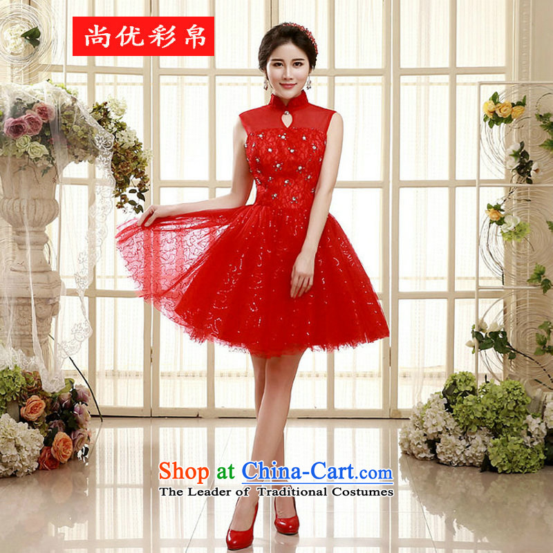 There is also a bride red silk Optimization Services 2015 new bows stylish wedding dress short of pregnant women xs2213 red?L