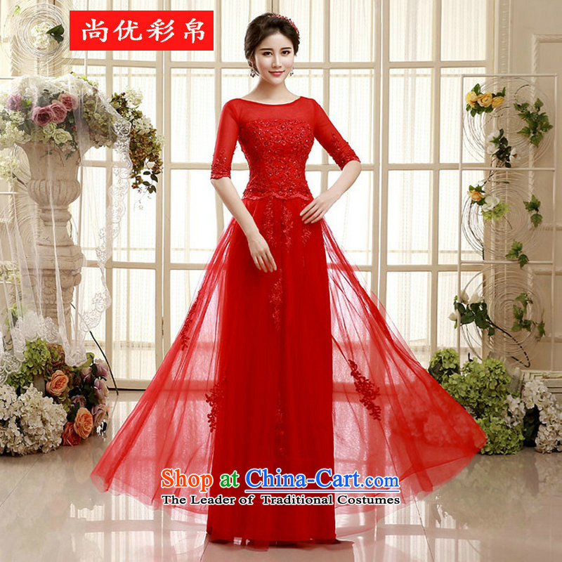 There is also optimized 8D lace wedding dresses marriages bows to Sau San wedding long concert in cuff xs2558 red�L