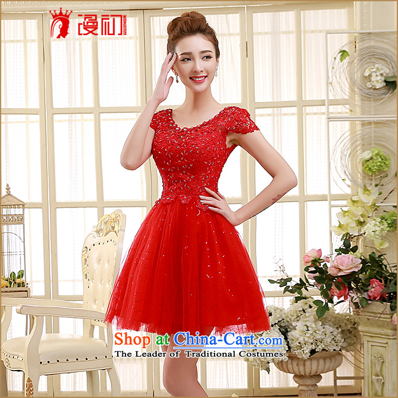 2015 new bridesmaid dress a field shoulder red lace short skirts on chip lace bon bon skirt straps small dress sister skirt REDM early man , , , shopping on the Internet