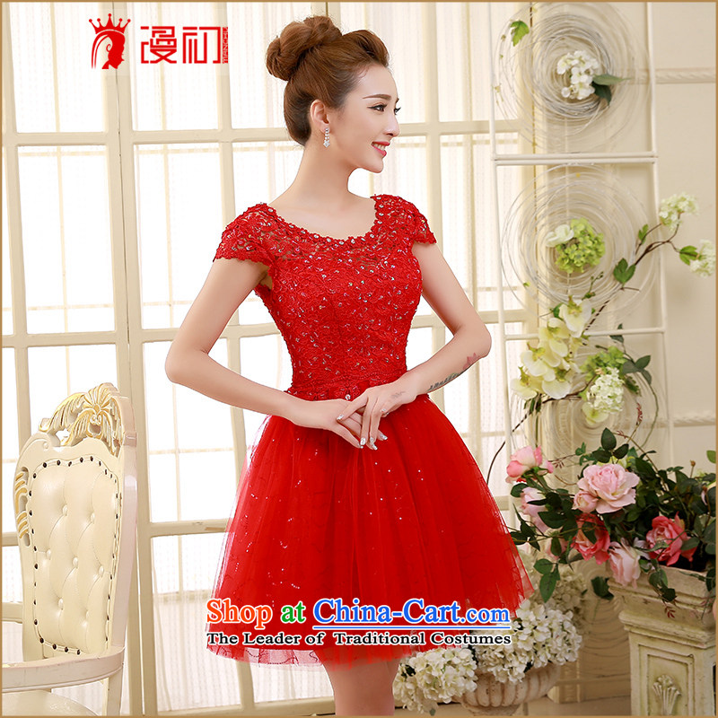 2015 new bridesmaid dress a field shoulder red lace short skirts on chip lace bon bon skirt straps small dress sister skirt RED M early man , , , shopping on the Internet