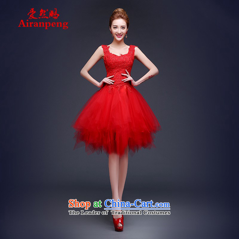 Love So Peng bows Service Bridal 2015 new wedding dresses red short, Wedding Dress shoulders video thin evening dresses Haru-onna?L