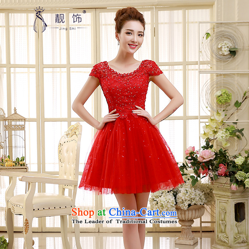 The new 2015 International Friendship bridesmaid short of small dress skirt bride evening dress short of a field shoulder lace princess skirt red made does not support replacement