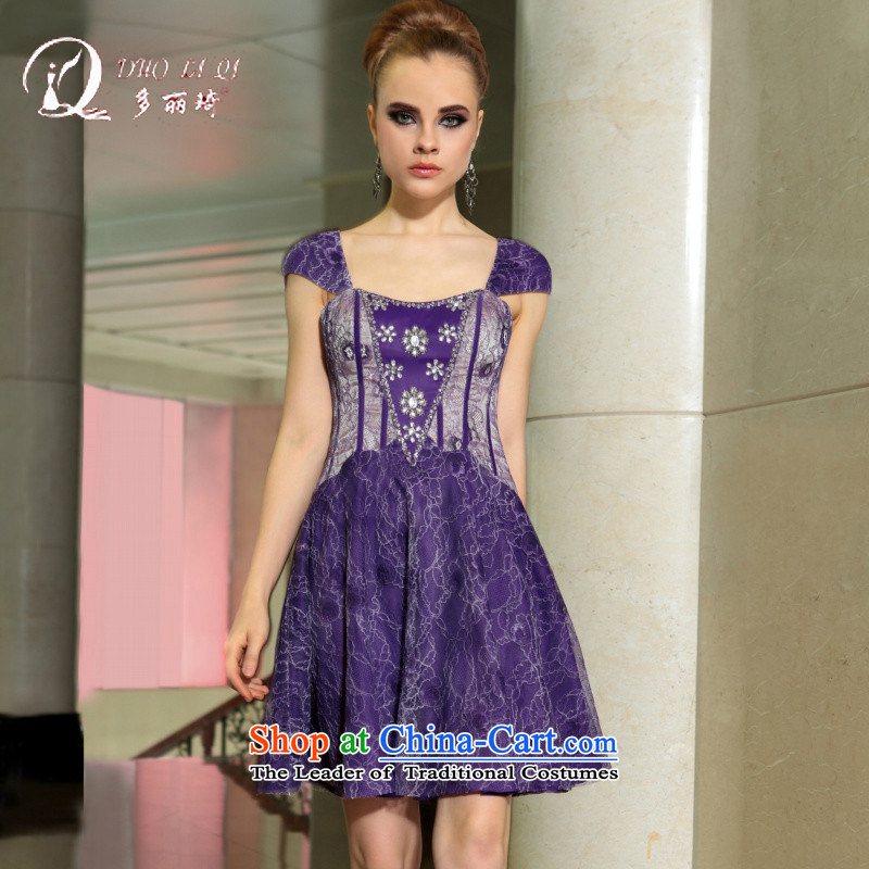 Doris Qi Korea nightclubs tight dresses and sexy temperament princess small dress with a light purple?L