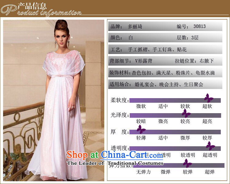 Doris Qi western dress short of dress crowsfoot red bows service wedding dress long white L picture, prices, brand platters! The elections are supplied in the national character of distribution, so action, buy now enjoy more preferential! As soon as possible.
