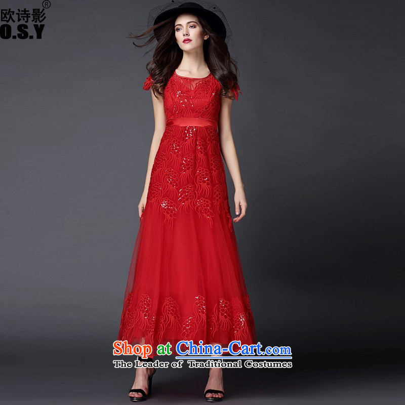 The OSCE poetry visuals for women evening dress skirt long skirt long annual bride red marriage bridesmaid moderator banquet bows services RED?M