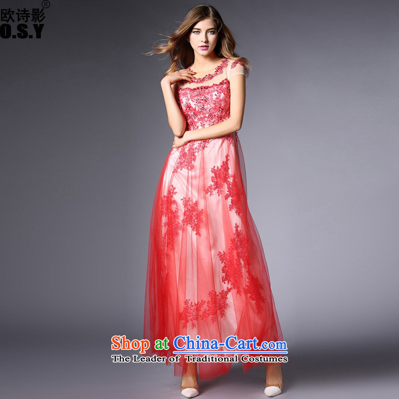 The OSCE Poetry Film Women's dresses heavy industry staples bead embroidered gauze large bride wedding dresses long skirt serving evening drink red?S
