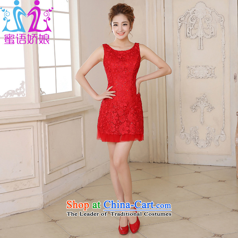 Talk to her?new 2015 lace bridal dresses, Korean short red shoulders bows service of marriage crowsfoot small red dress?XXL