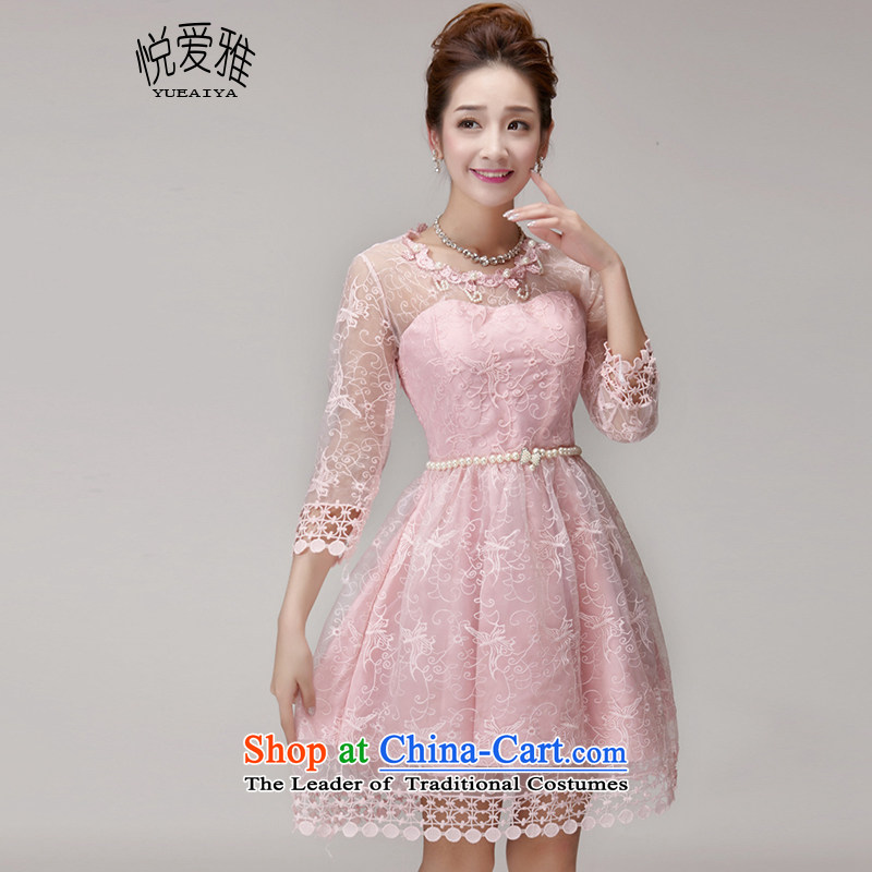 The Hyatt Regency love ya 2015 Summer Nail Pearl Princess skirt dresses Sau San champagne color and chest bridesmaid services sister skirt DR9963 pink dresses are small code
