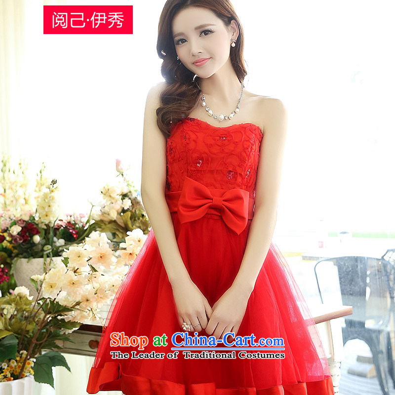 Read and el-soo 2015 spring outfits minimalist Foutune of high-end lace in long skirt daily wedding dresses 1519A female red?XXL