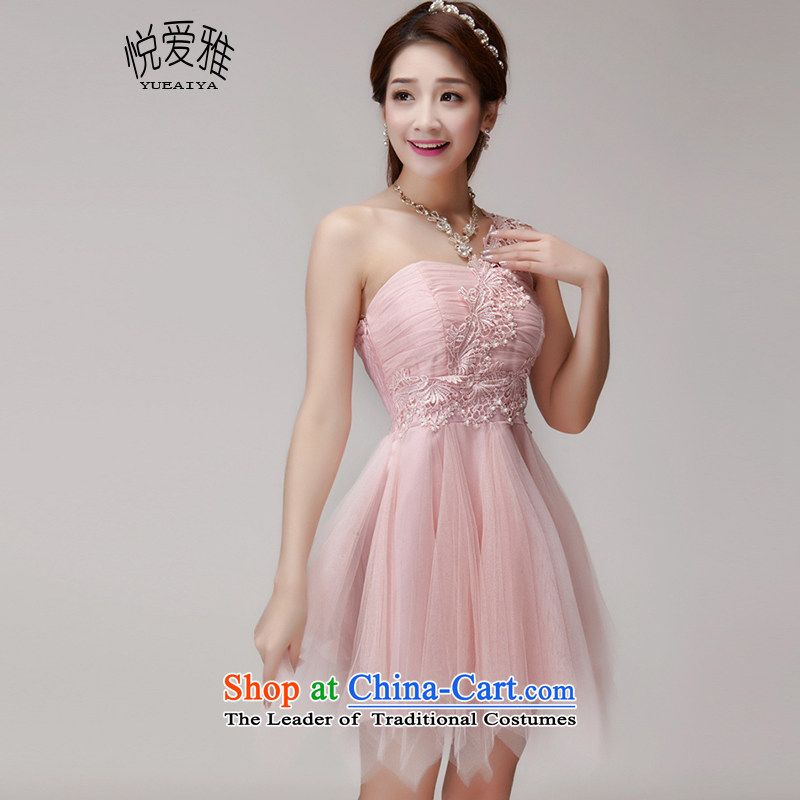 The Hyatt Regency love ya 2015 new staple pearl bridesmaid sister skirt short of services and chest dress summer banquet DR9883 apricot are code