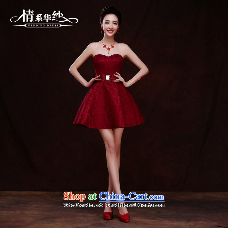 Qing Hua yarn bows service, wine red and chest small dress marriages evening dresses bridesmaid mission skirts spring 2015 new dark red聽s