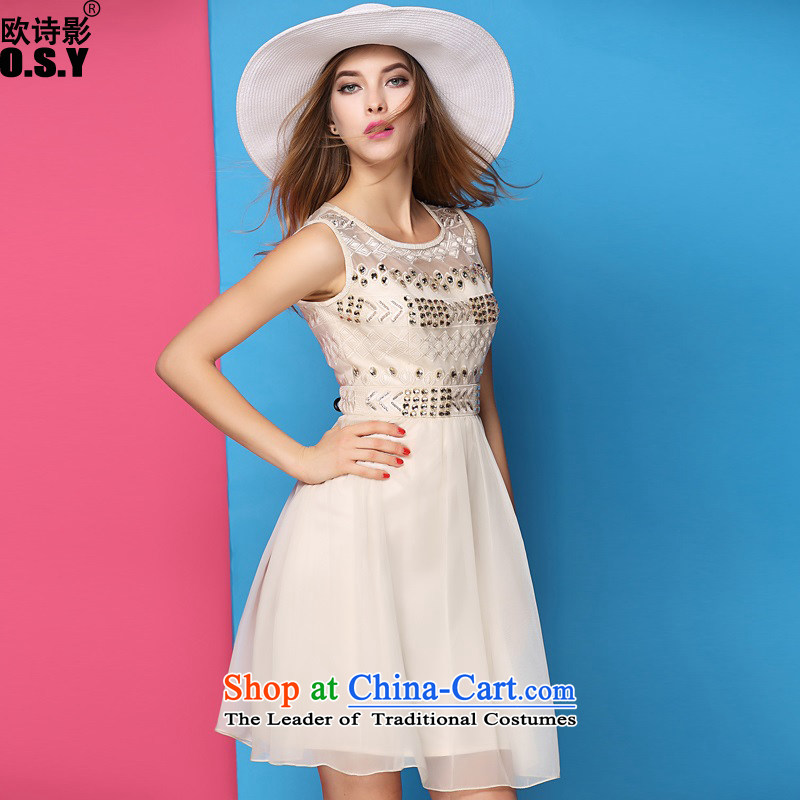 The OSCE Poetry Film 2015 Autumn put new women's heavy industry staples bead embroidery temperament Sau San silk skirt a skirt dress skirt m White�S