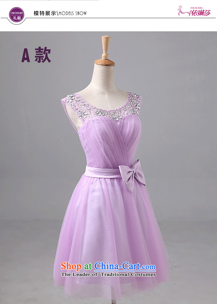 According to Lin Sha wedding dress bridesmaid small in Korean dress bridesmaid dress sister married bridesmaid skirt the new 2015 M) F short picture, prices, brand platters! The elections are supplied in the national character of distribution, so action, buy now enjoy more preferential! As soon as possible.