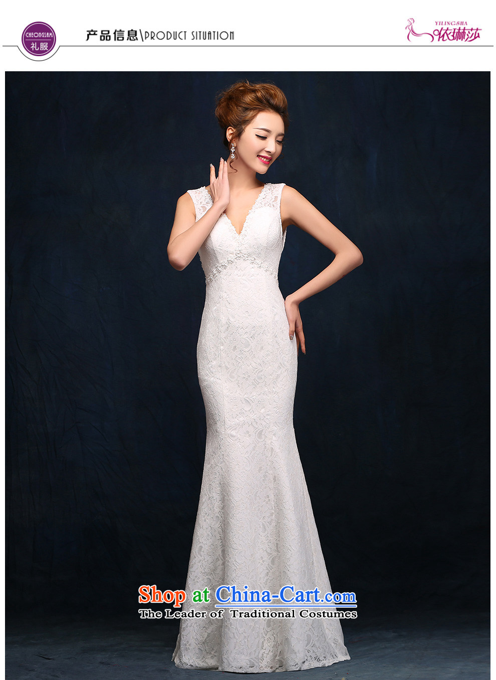 According to Lin Sha shoulders V-Neck wedding dress lace new sexy back crowsfoot bride wedding white video thin dress Sau San White聽M picture, prices, brand platters! The elections are supplied in the national character of distribution, so action, buy now enjoy more preferential! As soon as possible.