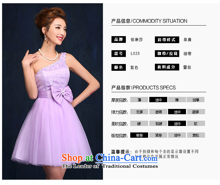 Bridesmaid Services 2015 new spring and summer sister mission dress dresses female short of marriages bows services evening dress purple聽S picture, prices, brand platters! The elections are supplied in the national character of distribution, so action, buy now enjoy more preferential! As soon as possible.