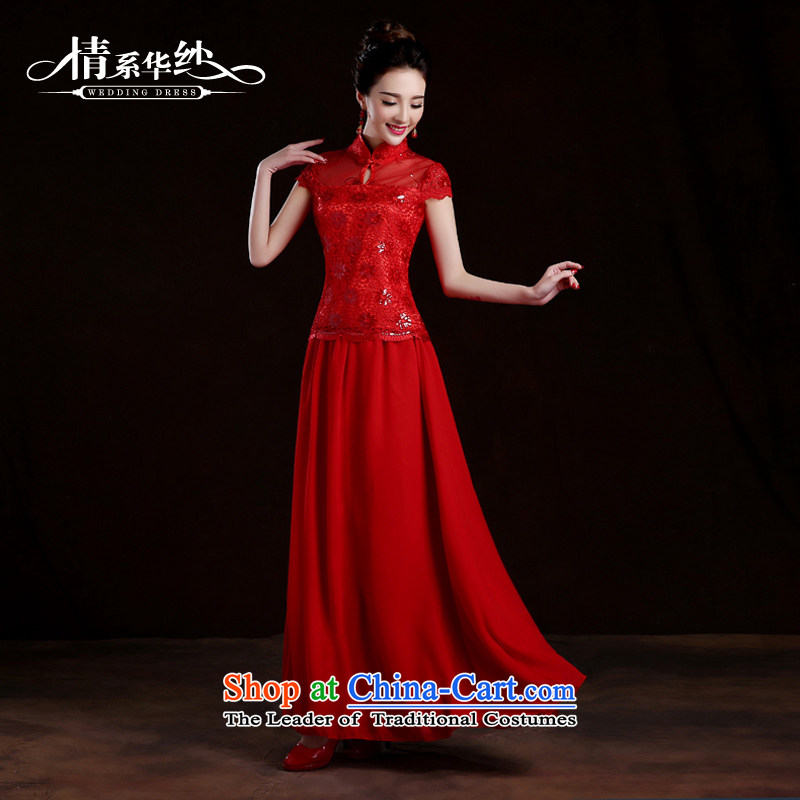 Qing Hua yarn?2015 Spring New Long cheongsam dress marriages bows dress evening retro improved maternal loose cheongsam red?L