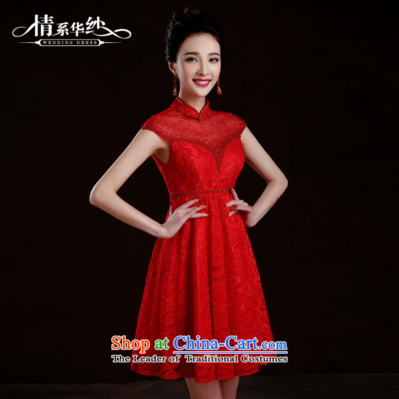 Qing Hua Sha fashionable bride bows service, spring and autumn 2015 new retro cheongsam wedding dress lace large red dress red?L