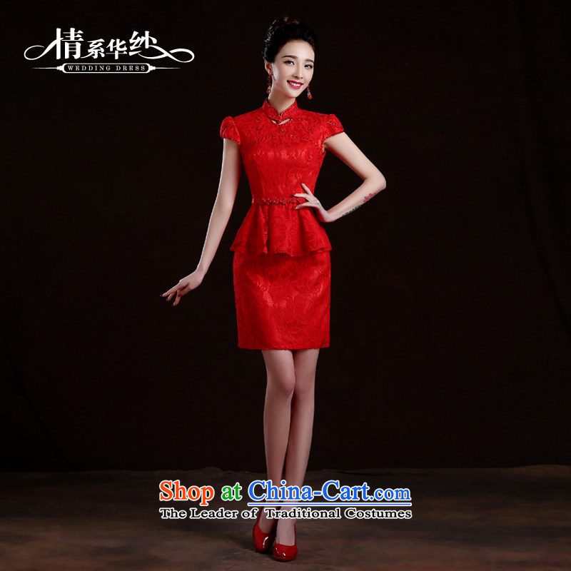 Qing Hua yarn聽2015 bride stylish bows service, red wedding dress wedding bows video thin Sau San cheongsam dress spring red聽XL