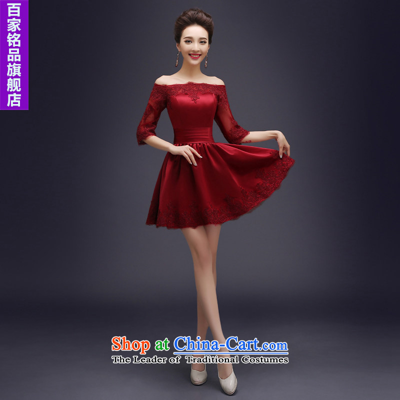 Wedding dress uniform evening drink in the?autumn 2015 new stylish short skirt) Bride bows services wine red slotted shoulder banquet evening dresses female wine red?L