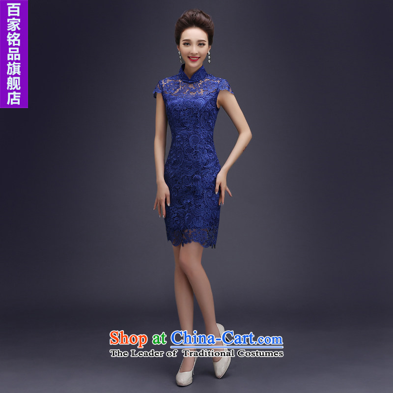 Wedding dress uniform evening drink in the autumn 2015 a new field shoulder lace Sau San short skirt) package and bride bows services banquet evening dresses female blue L