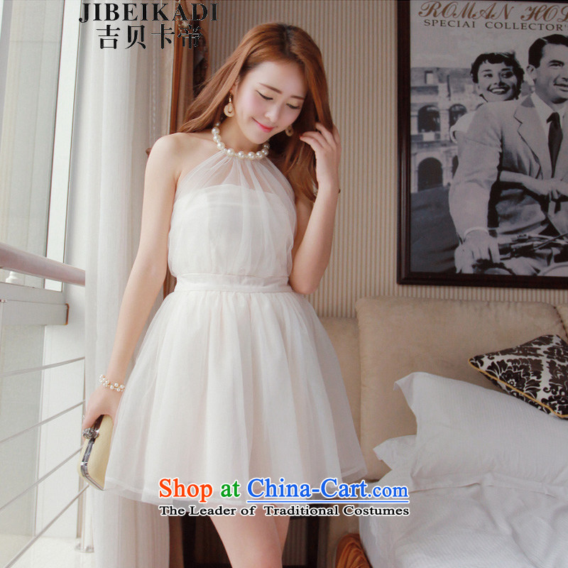 Gibez Card Dili nz your LAN card in Dili Chipei nail pearl gauze bon bon dress dresses white?S