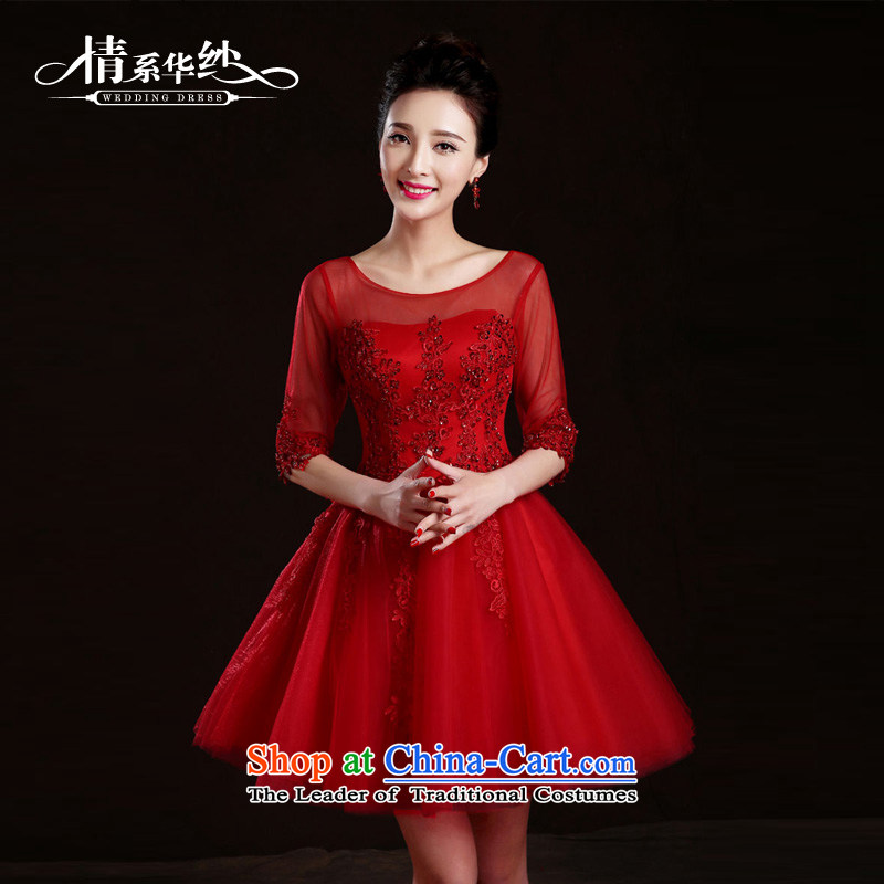 The feelings of Chinese New Year 2015 Uganda Red hip little dress suits short skirts bride bridesmaid marriage bows dress high-end performance services red XL