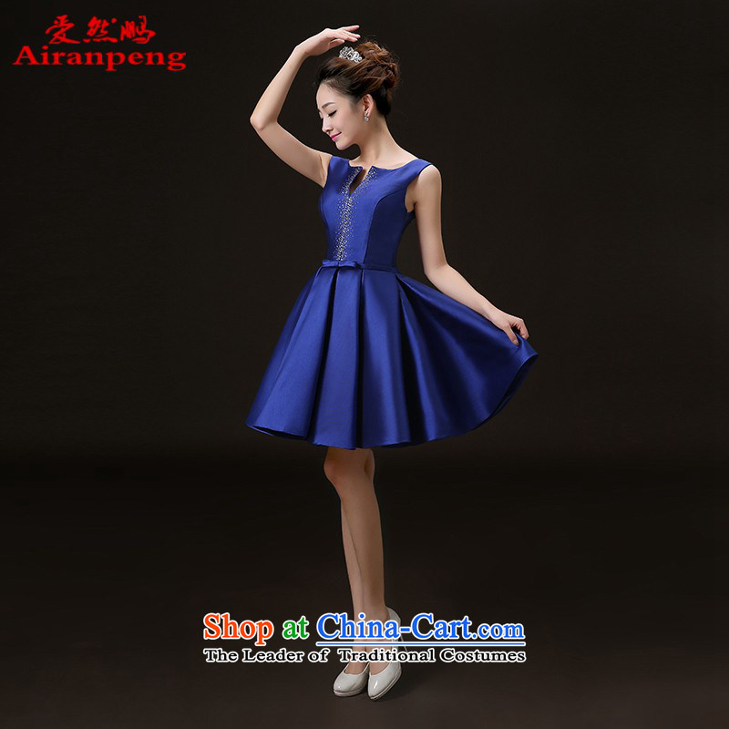 Love So Peng New 2015 Spring/Summer Wedding dress bride bows services stylish Sau San Crowsfoot Red Dress Short of marriage blue XL
