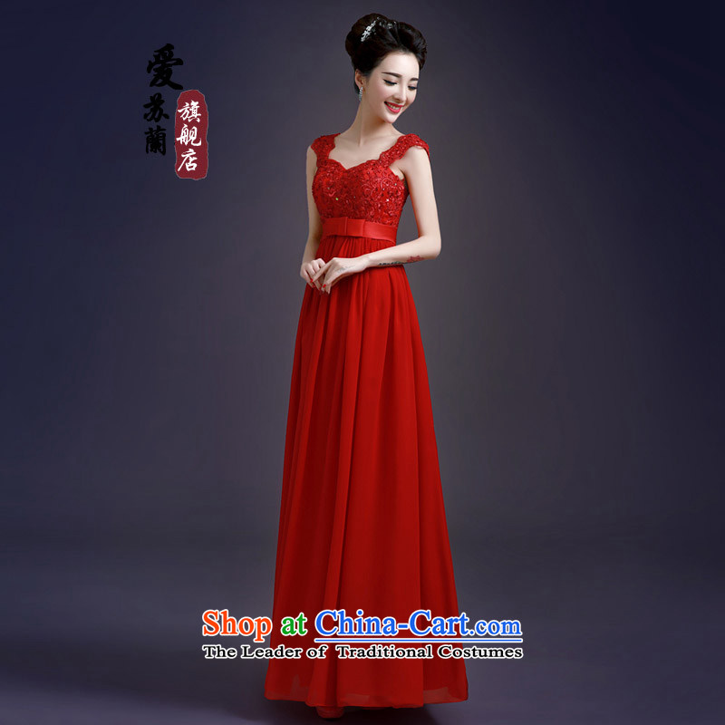 The new 2015 pregnant women bride wedding dresses wedding dress Korean Top Loin of large shoulders long red pregnant women make to dress female red do not return Not Switch