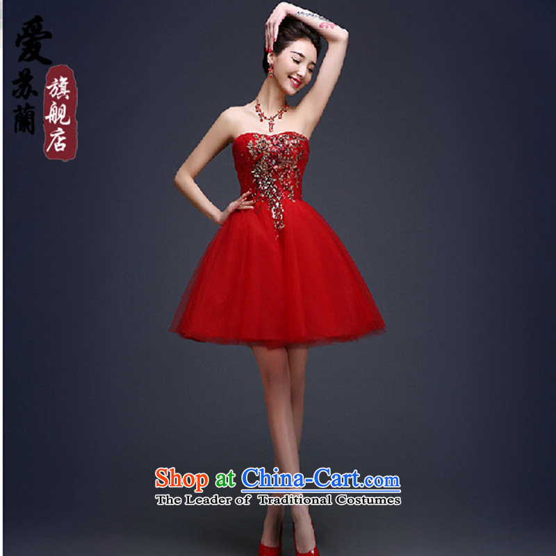 The New Simple Dress Short wiping the chest, short of marriages banquet red dress marriage services marriage small dresses bows�XXXL red