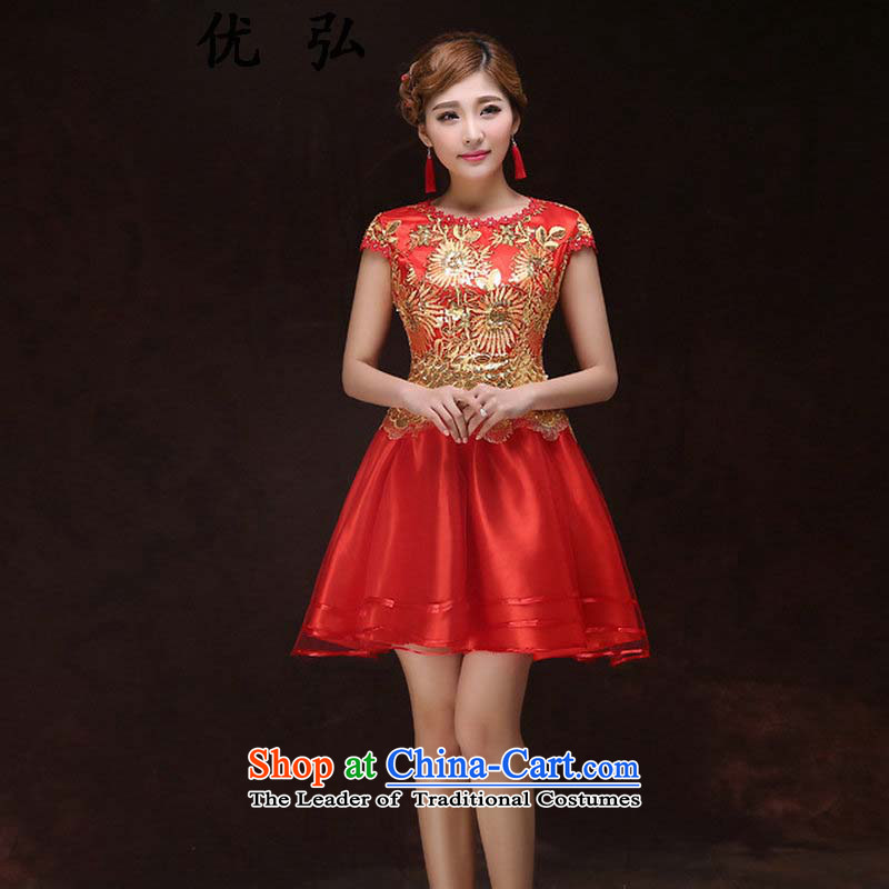 Optimize video? 2015 package shoulder red bride bon bon skirt the liquor service, shoulders bridesmaid marriage moderator dress ycf003 L