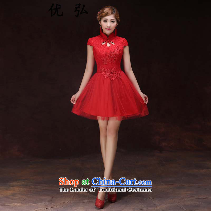 Optimize the?New Korea 2015 Hong-version of the bride and the relatively short time of serving drink Sau San short-sleeved red lace dress ycf004 M