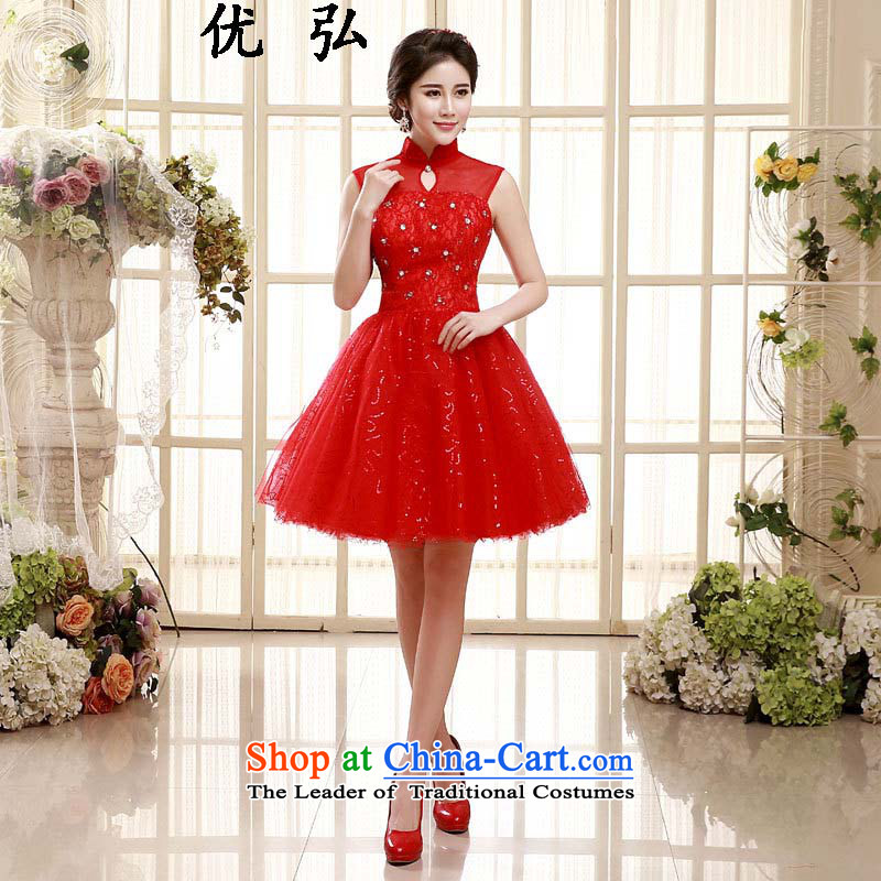 Optimize the New Korea 2015 Hong-version of big red code short of pregnant women wedding dress bows Service Bridal ycf005 S