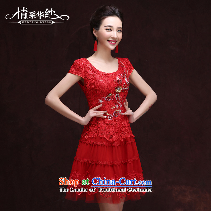 Qing Hua yarn evening dresses 2015 new short, Wedding Dress autumn and winter bride bows bridesmaid services women serving red banquet red聽XXL