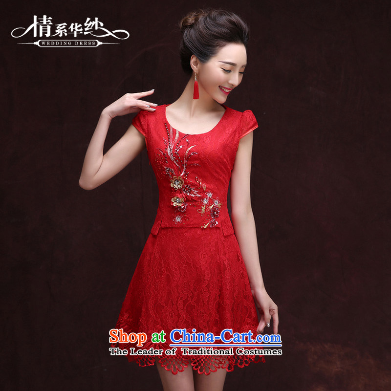 Qing Hua聽2015 new short yarn, red marriages wedding dresses bows bridesmaid services serving the word evening dress shoulder of autumn and winter female red聽XXL