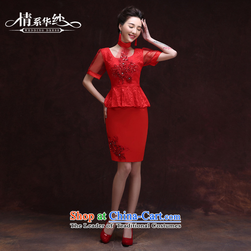Qing Hua yarn in?spring and summer 2015 new bride bows services improved qipao stylish red Chinese wedding dress short of Ms. RED?M