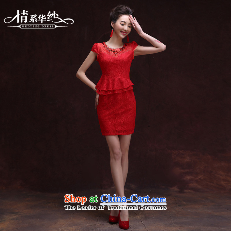 Qing Hua yarn bows services 2015 Spring New Red short skirt Fashion, improved cheongsam dress marriages banquet summer female red?L