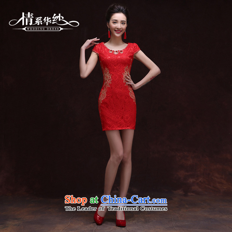 Qing Hua?2015 Spring/Summer set of Pearl River Delta Red Dress girl marries a drink served the betrothal bridesmaid dress temperament back to door service     red?s