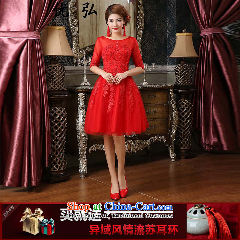 Optimize the new 2015 Hong-red bride bows services lace tie long thin stylish small video Sau San dress ycf008 M