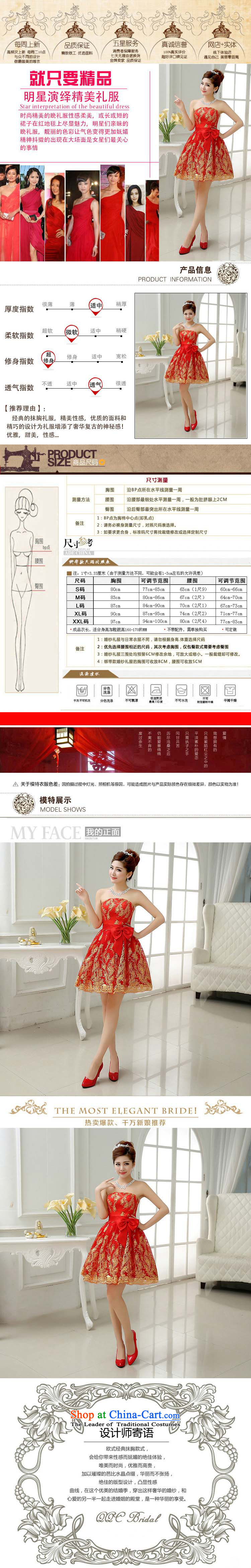 Optimize the new 2015 Hong-marriages bows banquet Korean Won Version Bow Ties On-chip short dress lace bridesmaid small dress ycf010 S picture, prices, brand platters! The elections are supplied in the national character of distribution, so action, buy now enjoy more preferential! As soon as possible.