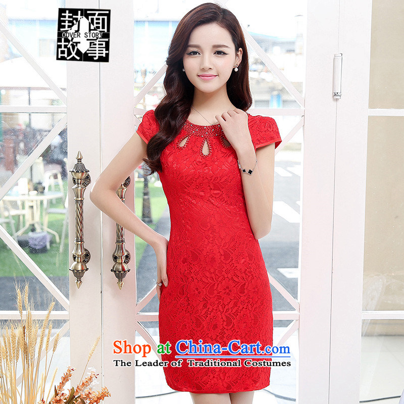 Cover Story 2015 New Sau San Foutune of retro in style in a small short skirt qipao gown style bride respectfully tea dresses red?XL