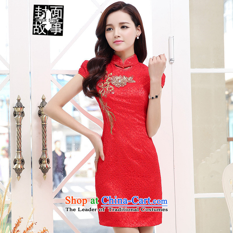 Cover Story 2015 new stylish cheongsam dress bride with embroidered bride respectfully bows tea dress dresses red?L
