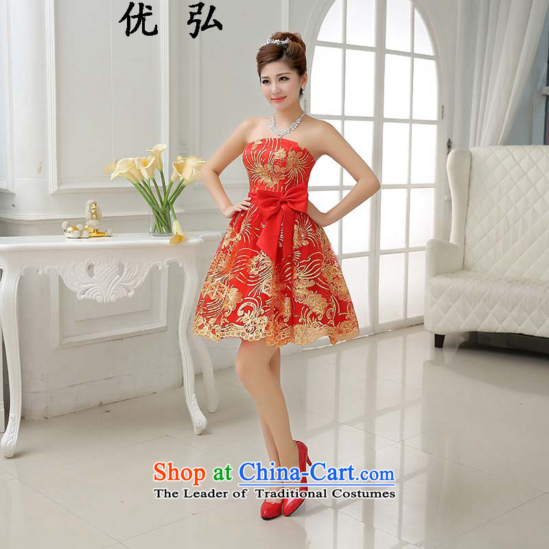 Optimize video performance by 2015 dress bon bon short skirt_ bridesmaid Dress Short, Mary Magdalene is based dress in the chest wine red ycf011 bride services XL