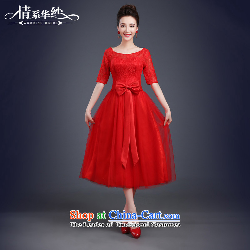 The feelings of Chinese�New Year 2015 yarn bridesmaid service) bridesmaid skirt small dress bows service bridal dresses marriage evening dress autumn and winter red�L