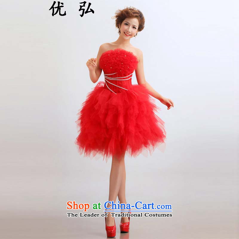 Optimize the?new 2015 Hong-short, multi-colored marriages wedding dress will ycf020 S