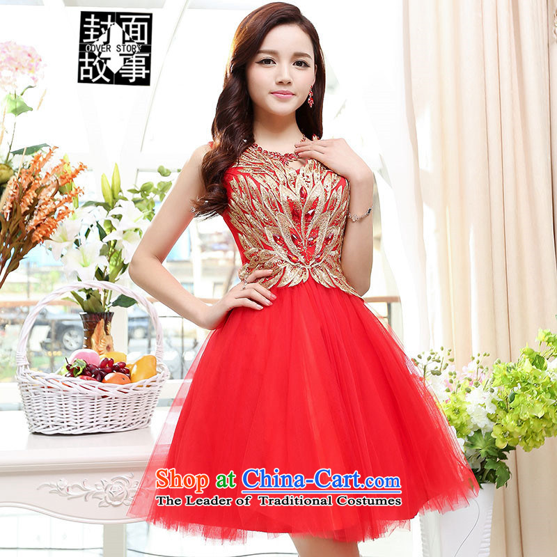 Cover Story 2015 new V-neck on-chip high sexy waist bon bon skirt Foutune of married women with small dress bridesmaid to serve the large red M