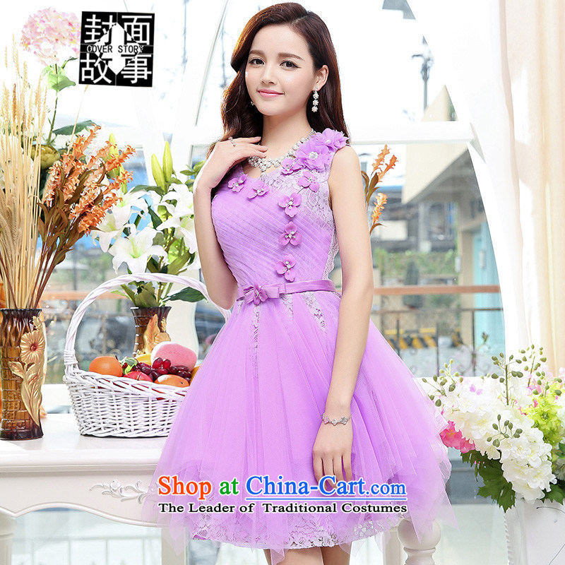 Cover Story 2015 new three-dimensional flowers foutune bon bon skirt short of small dress bride replacing wedding dresses purple S