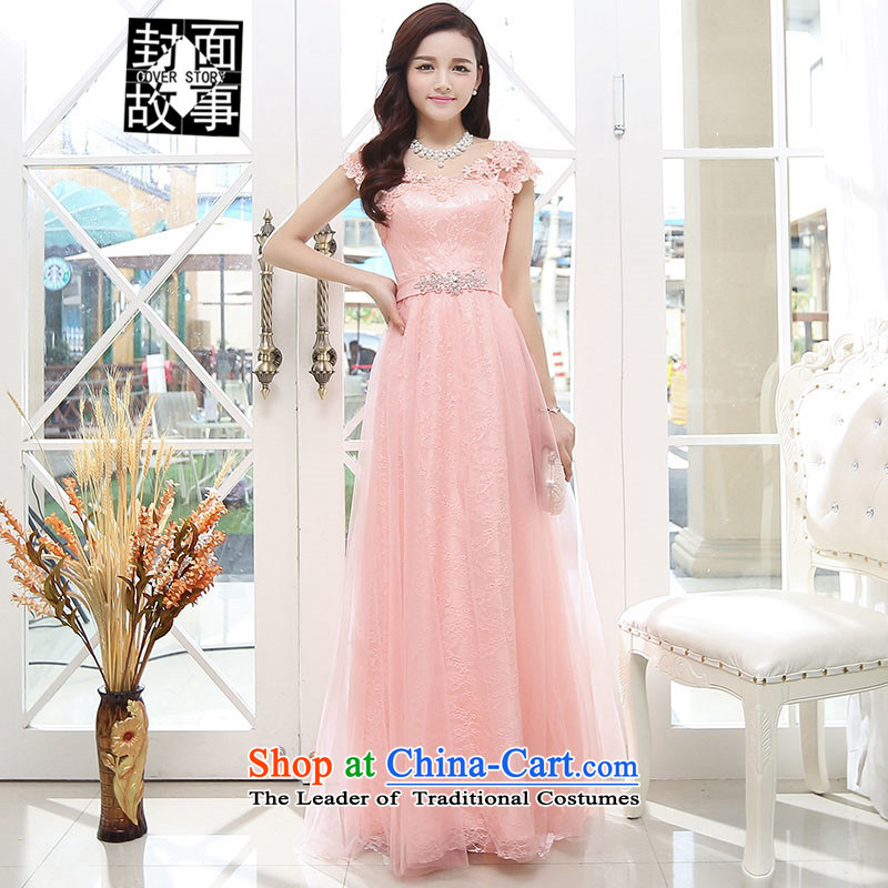 Cover Story 2015 new summer girl brides bridesmaid lei mesh yarn dresses dragging crystal Korean dress bows dress dress marriage pink�XL