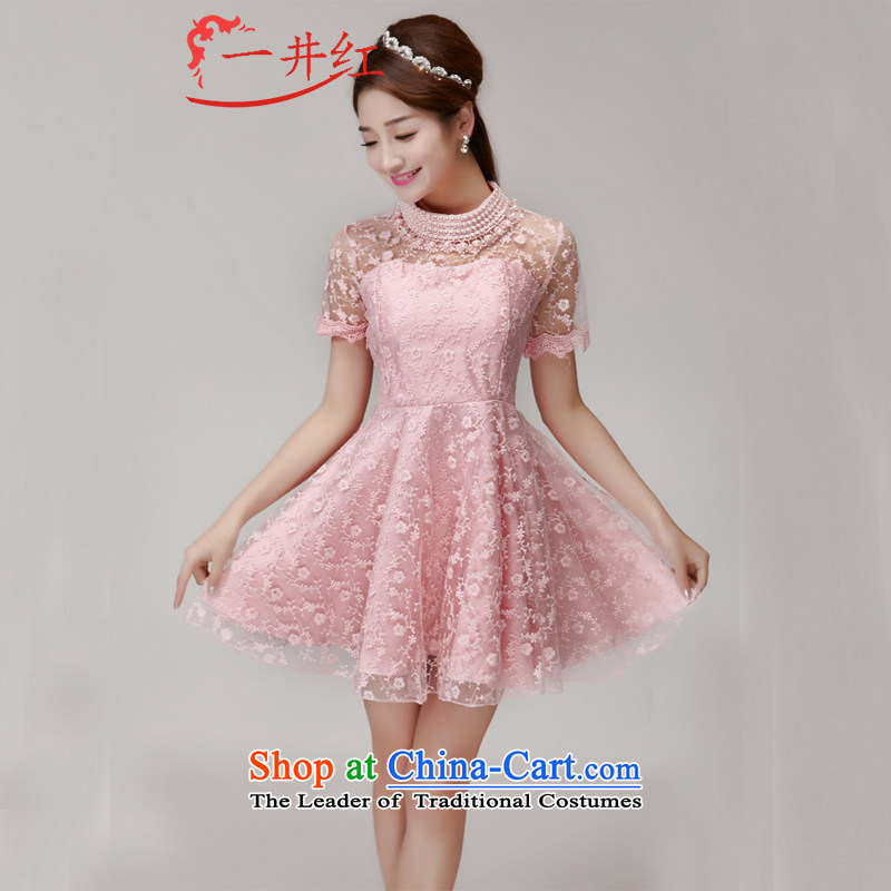 Kuzui red 2015 Summer Korean new small-wind lace Pearl Nail Beauty embroidery short-sleeved chiffon skirt dress dresses female summer white pink聽L
