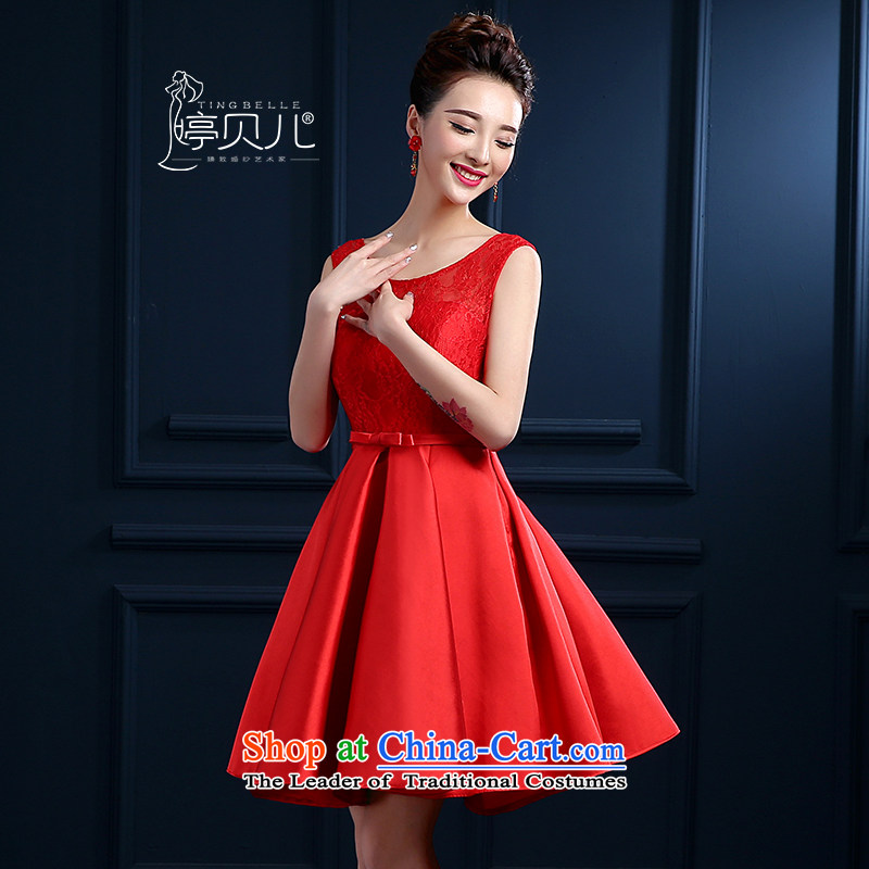 Beverly Ting bride bows services new spring and summer 2015 wedding dresses red shoulders short, lace banquet evening dresses skirts married female depilation chest bridesmaid fluoroscopy services red, L, Beverly (tingbeier ting) , , , shopping on the Internet